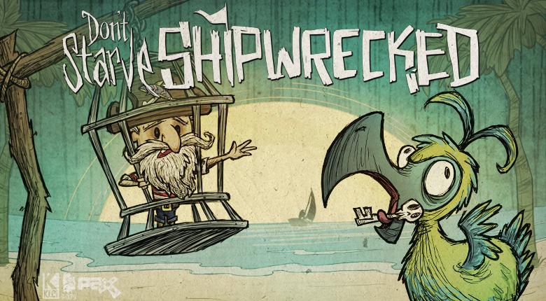 где скачать don t starve shipwrecked